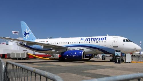 Самолет Ан-132D провел тренировочный полет перед авиасалоном воФранции