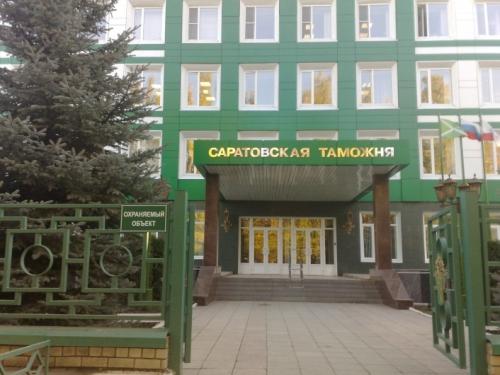 В текущем 2017г Саратовская область стала лидером ПФО поурожаю зерна