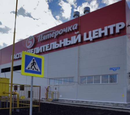 c1ab3f69d2a5 ... распределительный логистический центр, который расположился в Тюмени в  районе Лесобазы. В планах компании к концу года увеличить число этих магазинов  до ...