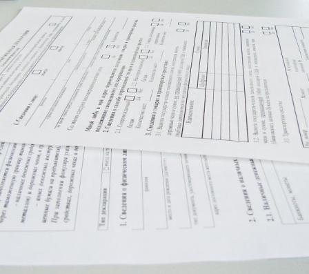 НДС при экспорте товаров: особенности налоговых вычетов
