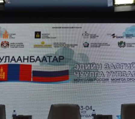 аис модо иркутская область