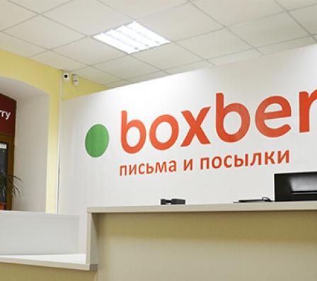 Справка в бассейн купить Москва Восточный с доставкой до станции метро