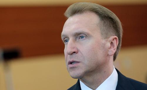 Таможню иналоговую службу РФ предполагается совместить