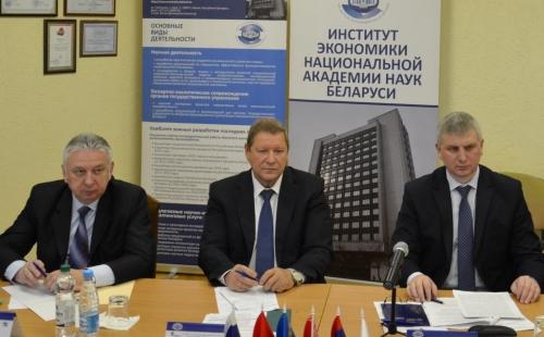 Позитивное отношение кевразийской интеграции в государствах ЕАЭС снижается— ЕАБР