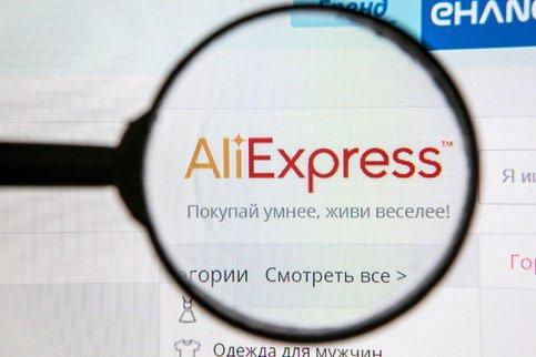AliExpress просит русских клиентов прислать ИНН