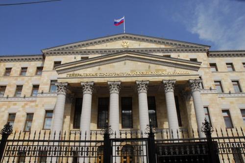Генеральная прокуратура обвинила три ведомства в несоблюдении правил ввоза санкционной продукции