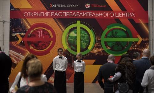 ФАС одобрила ходатайство X5 Retail Group о закупке «Уфимского гастронома»