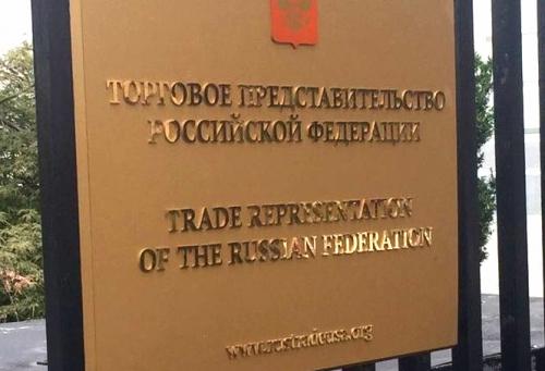 Президент подписал указ оструктуре нового руководства РФ