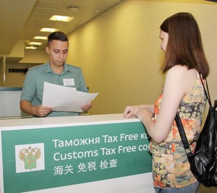 007725399856 С апреля 2018 года в Российской Федерации успешно функционирует система  возврата налога на добавленную стоимость (НДС) с товаров, приобретенных  иностранными ...