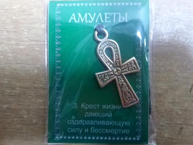 В процессе таможенного досмотра должностные лица таможенного поста МАПП  Новошахтинск обнаружили в салоне автомобиля «магический» груз. 71af0ec144a
